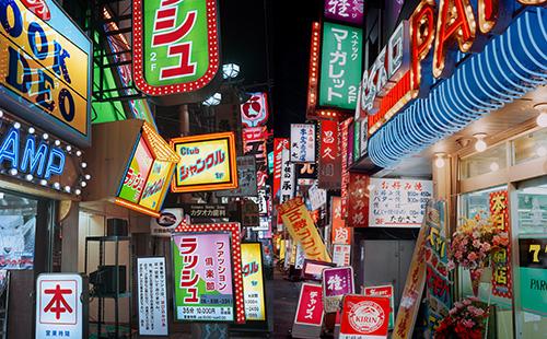 Juso-Honmachi, Osaka Senju, Tokyo