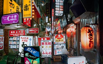 Kamata, Tokyo Dogenzaka, Tokyo