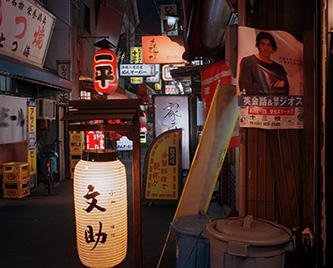 Juso-Honmachi, Osaka