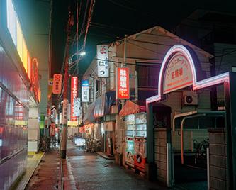 Kameido, Tokyo