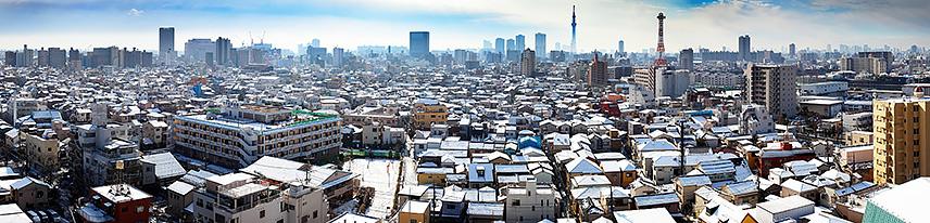 Tokyo. Feb.15, 2011