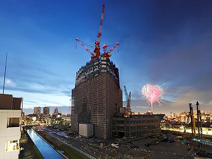 Tokyo. Jul.25, 2009