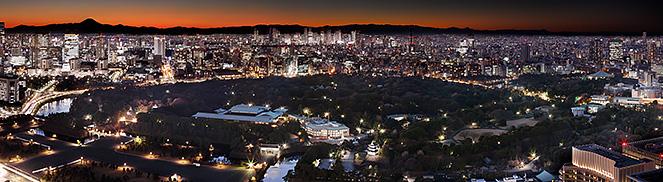 Tokyo, 2016