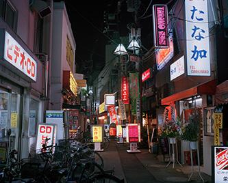 Sakaecho, Tokyo