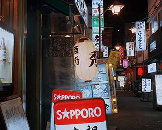 Koyama, Tokyo