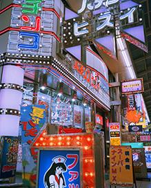 Namba-Sennichimae, Osaka