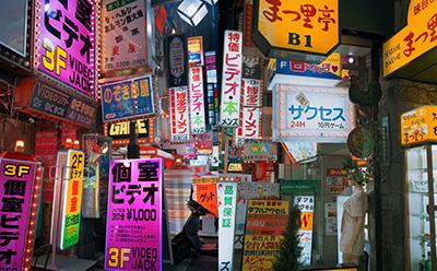Kabukicho, Tokyo Kabukicho, Tokyo