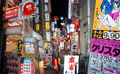 Dotombori, Osaka Omori-Kita,Tokyo