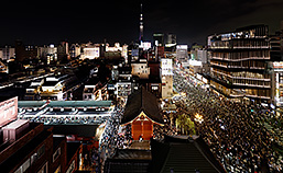Tokyo, May 15, 2016