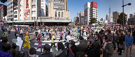 Tokyo. Feb.27, 2011