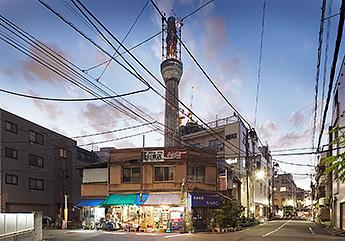 Tokyo. Nov.10, 2010