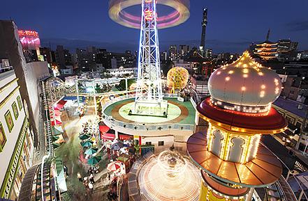 Tokyo. Nov.23, 2010