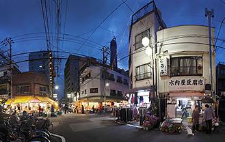 Tokyo. Apr.21, 2010