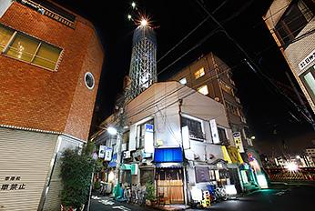 Tokyo. Dec.17, 2009