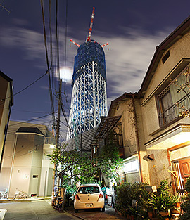 Tokyo. Oct.27